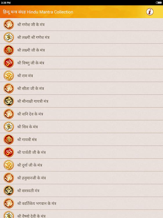 bhakt társkereső oldalak