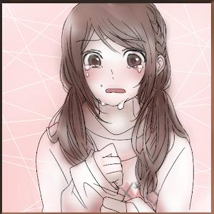 【泣ける育成ゲーム】シークレットアップル〜彼女の秘密〜