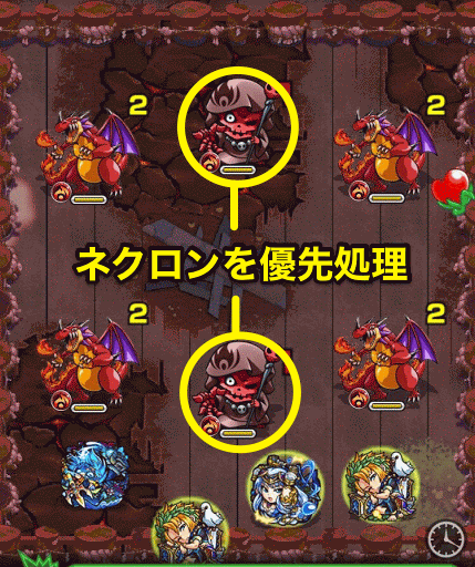 怨炎!黄泉の主宰神-1