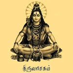 Thiruvasagam Icon