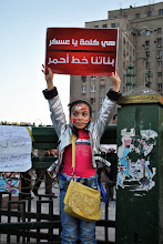 Photo: She is the future of Egypt.