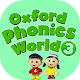 Oxford Phonics World 3 Download for PC Windows 10/8/7