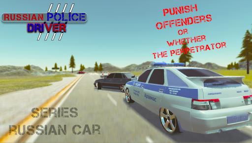 Road Wars - Cops Racing