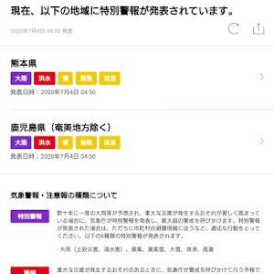 キャストスポーツ  GT-R  ZGMF-X20Aのカスタム事例画像 Takaちん さんの2020年07月04日08:33の投稿