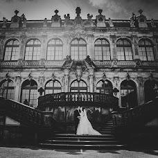 Wedding photographer Aleksandr Revenko (Aras-Photo). Photo of 25.08.2015