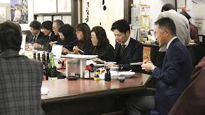 Kanazawa thumbnail
