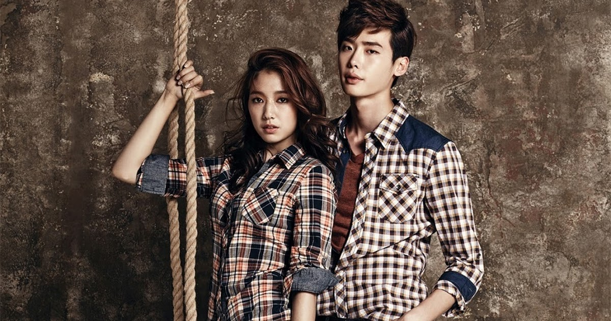 dating agency park shin hye and lee