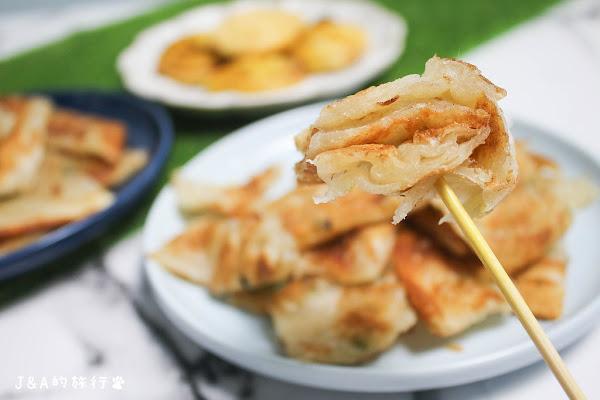 佳元蔥油餅舖(台北東湖店)