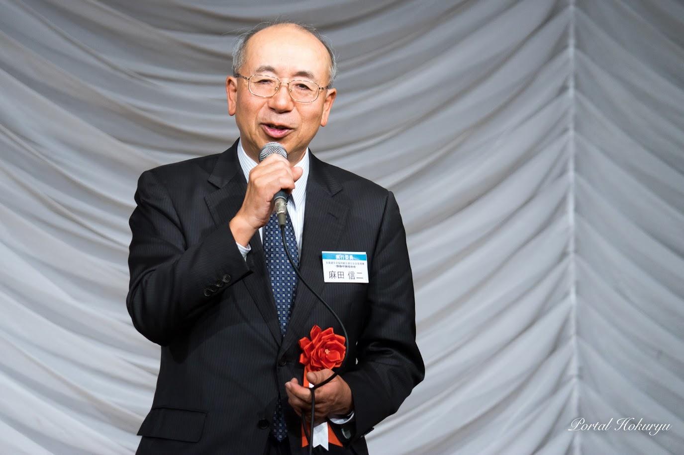 北海道生活協同組合連合会・麻田信二 会長理事(実行委員)