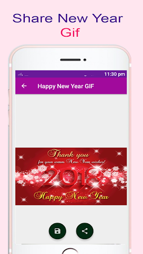 New Year GIF 2018 1.0 screenshots 5