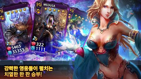 Deck Heroes : 덱 히어로즈 6.0.0 screenshot 7668