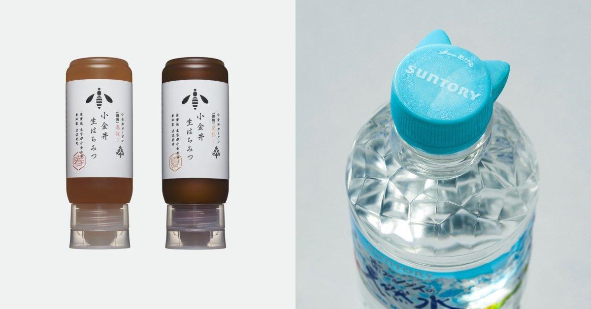 2021 日本包裝設計獎