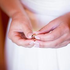 Wedding photographer Nataliya Salan (nataliasalan). Photo of 24.08.2015