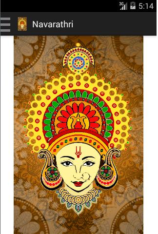 Navarathri Poojai
