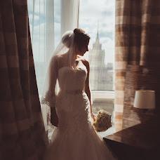 Wedding photographer Elena Kostrica (helenkoc). Photo of 16.08.2016