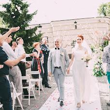 Wedding photographer Aleksey Tkach (alexeytkach). Photo of 26.07.2017