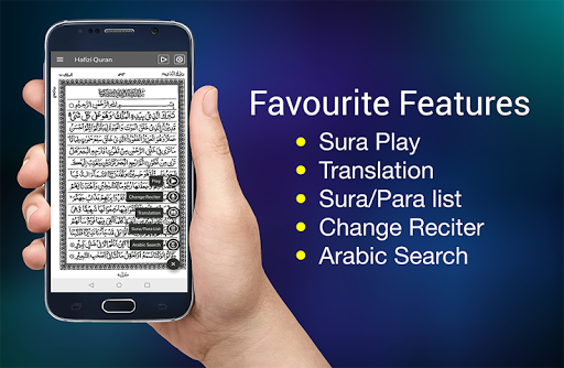 Hafizi Quran 15 lines  screenshots 2