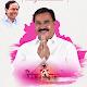 Singireddy Niranjan Reddy APK