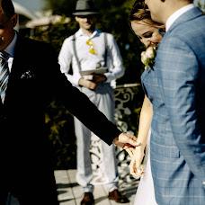 Wedding photographer Alisa Leshkova (Photorose). Photo of 08.11.2018
