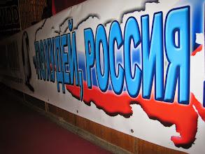 Фото: история нижегородских форумов 2010