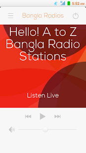 বাংলা রেডিও: All Bangla Radios- screenshot thumbnail