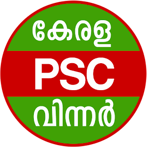 Psc Exam Winner Question Bank Android Apps On Google Play