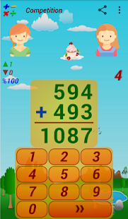 4 Operations Math Game - náhled