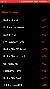 All Tamil FM Radio Stations Online Tamil FM Songs - náhled