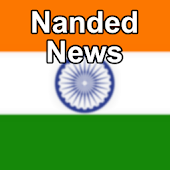 Nanded News