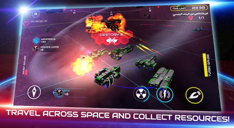 Starship battle Screenshot 14