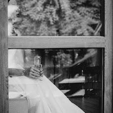 Wedding photographer Lita Akhmetova (litah). Photo of 05.07.2018