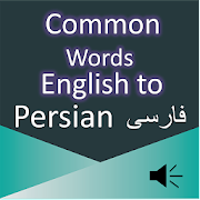 Common Word English to Persian