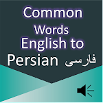 Common Word English to Persian Apk