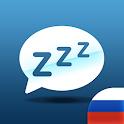 Гипноз Хорошо спать icon