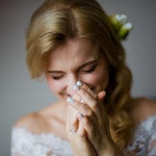 Wedding photographer Lena Vanichkina (Inoursky). Photo of 14.05.2016