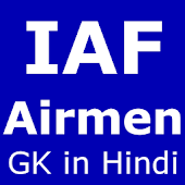 General Knowledge For Indian Air Force Exam Airman