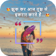 DP Status - Quotes, Images & video sharing app