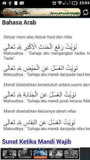 Doa Mandi Wajib : mandi, wajib, ✓[2021], Panduan, MANDI, WAJIB, Android, Download, [Latest]