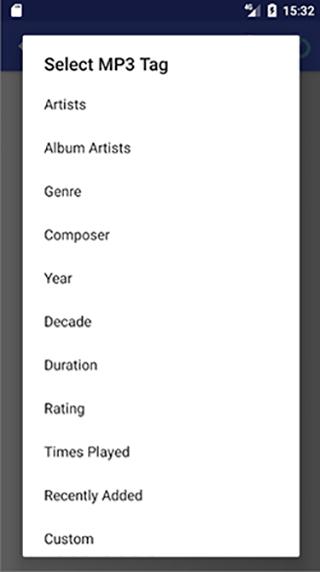 New Playlist Manager Screenshot 5