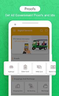 Digital Seva : Pan Card Status 2