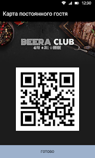 BEERAclub - náhled