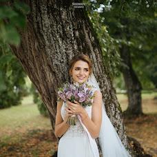 Wedding photographer Maksim Drozhnikov (MaximFoto). Photo of 22.01.2018