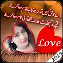 Love Poetry Photo Frames 2020 icon