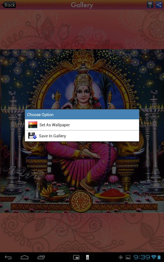 Lyric lalitha sahasranamam lyrics in english : Sri Lalitha Sahasranama - Android Apps on Google Play