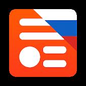 Все новости России в Киоске