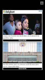 Info Tech Hindi इन्फो टैक हिंदी - náhled