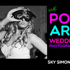 Wedding photographer Sky Simone (SkySimone). Photo of 12.04.2016