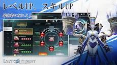 Lost Continent~世代を超えた3DMMORPG~のおすすめ画像4