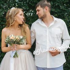 Wedding photographer Nika Palvinskaya (Palvinskaya). Photo of 31.07.2016