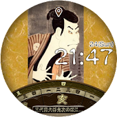Ukiyo-e Watch - Sharaku -